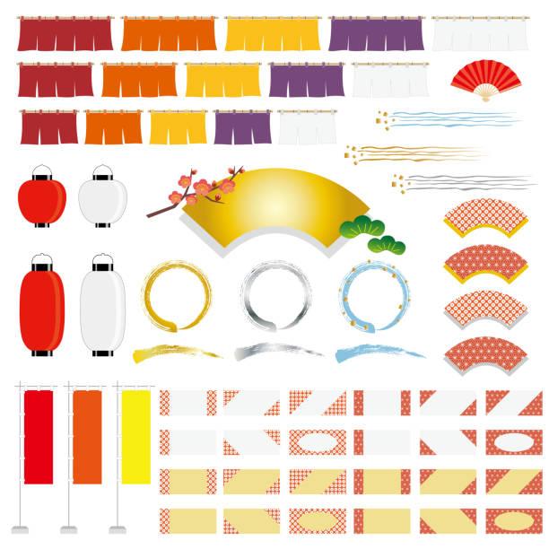 和の素材セット(暖色、ゴールド系) - japanisches essen stock-grafiken, -clipart, -cartoons und -symbole