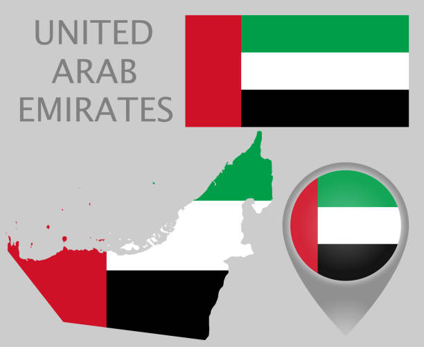 UAE vector art illustration