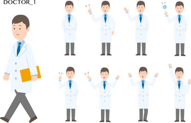 医師のべクターセット doctor,man, medical examination,medical,physician、surgeon,medical practitioner 病院 stock illustrations