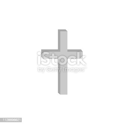 Christian cross icon. Flat illustration. Christianity symbol. Vector drawing isolated on white background..