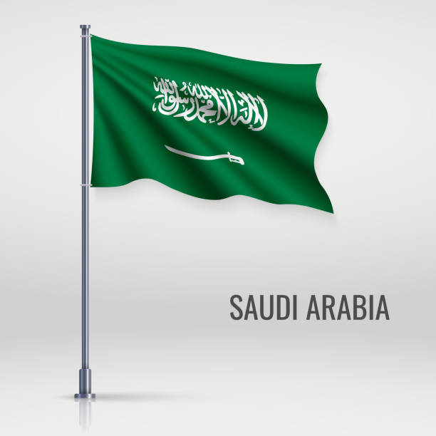 Основные RGB Waving flag of Saudi Arabia on flagpole. Template for independence day poster design flagpole stock illustrations