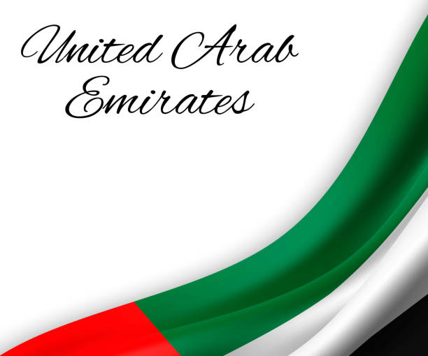 ðžñð½ð¾ð²ð½ñ‹ðµ rgb - uae national day stock illustrations