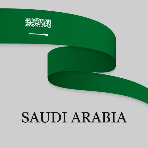 ðžñð½ð¾ð²ð½ñ‹ðµ rgb - saudi national day stock illustrations