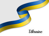 waving ribbon flag of Ukraine. Template for independence day banner
