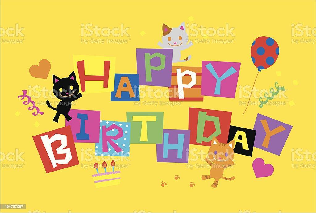 HAPPY BIRTHDAY royalty-free happy birthday stock vector art & more images of balloon