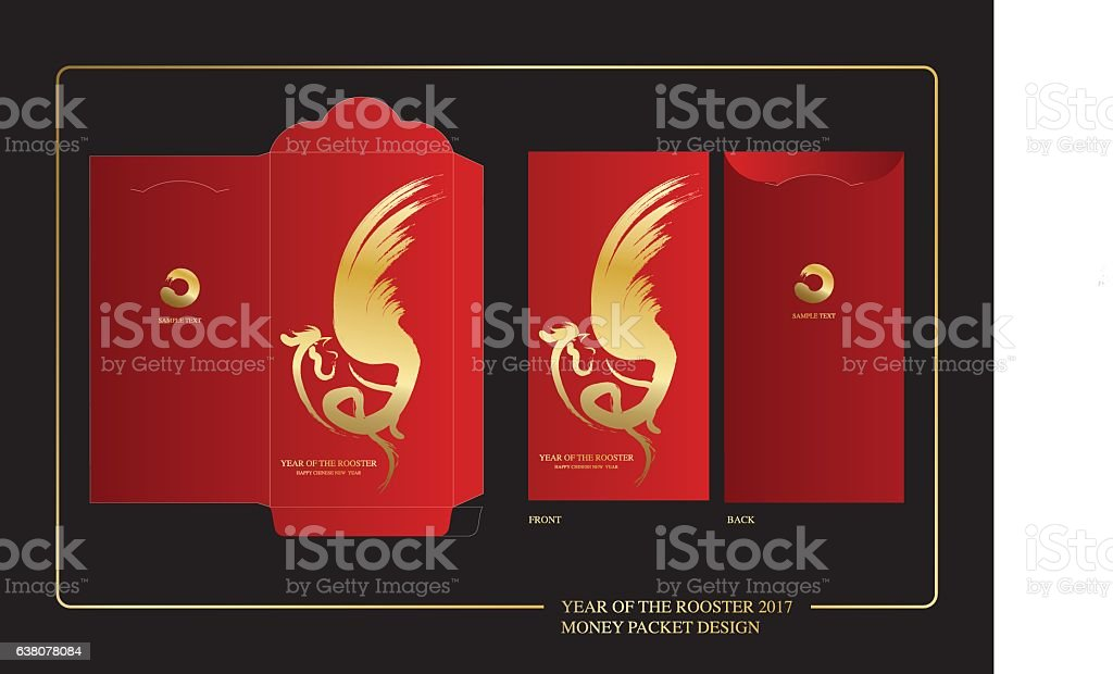 RED PACKET- ILLUSTRATION vector art illustration