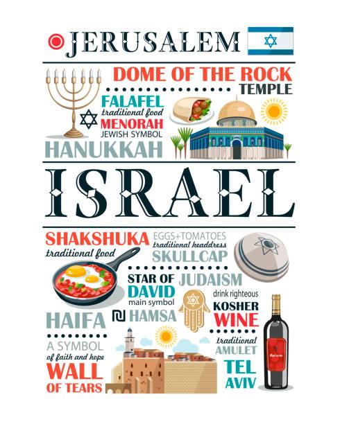 mit aufbau für eine Ÿ ðµñ ‡ mit aufbau für eine ° ñ ' ñ Œ - haifa stock-grafiken, -clipart, -cartoons und -symbole