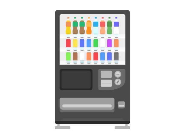 自動販売機 - empty vending machine stock illustrations