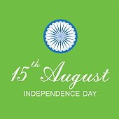 15th august independence day GREEN background vector file