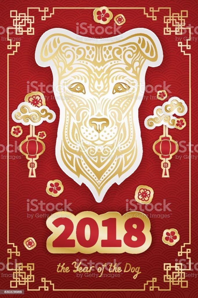 2018_Year del perro - ilustración de arte vectorial