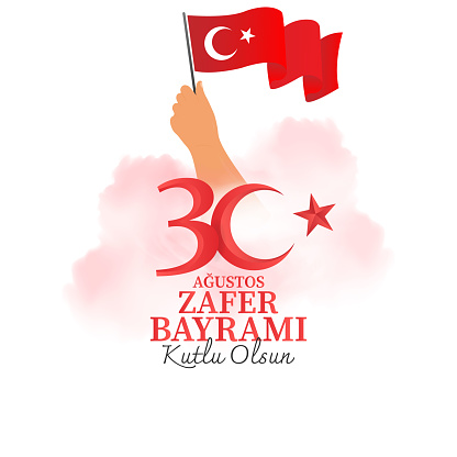 30th of August Victory Day. Turkish national holiday. Poster design.