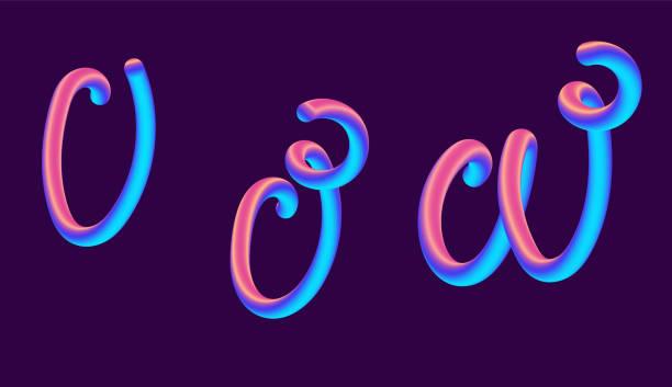 Letras de gradiente 3D holográfica. Letra con letra - u, v, w. Forma vibrante de gradiente. Camino de color líquido. Ilustración de vector de tipografía. Letra de burbuja con reflejo. Estilo futurista vectoriales 10 EPS - ilustración de arte vectorial