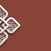 3d white ornament in arabic style with space for text