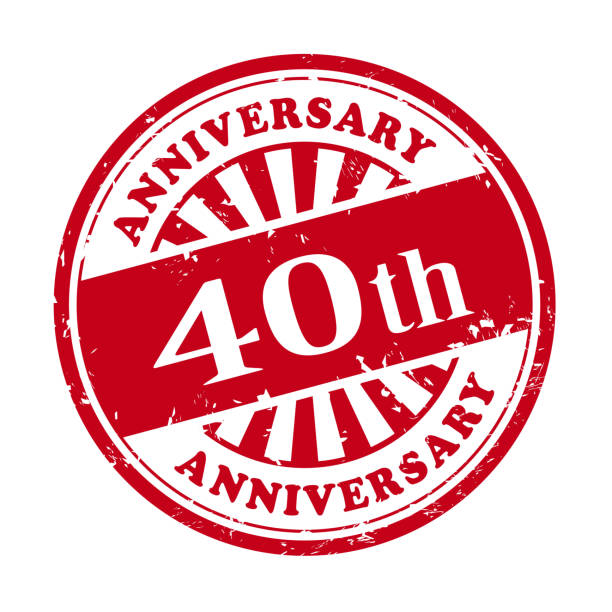 royalty free 40th anniversary clip art vector images