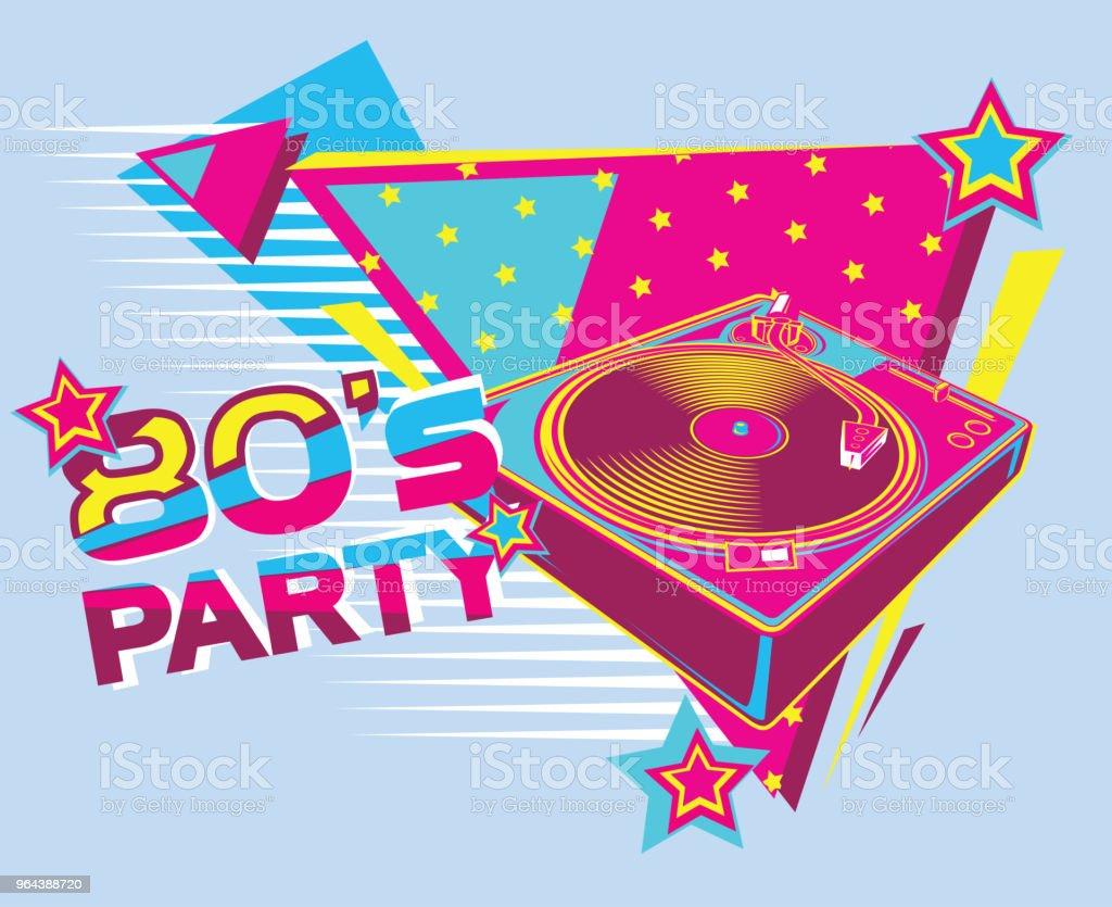 retro 80s partij posterontwerp - Royalty-free 1980-1989 vectorkunst