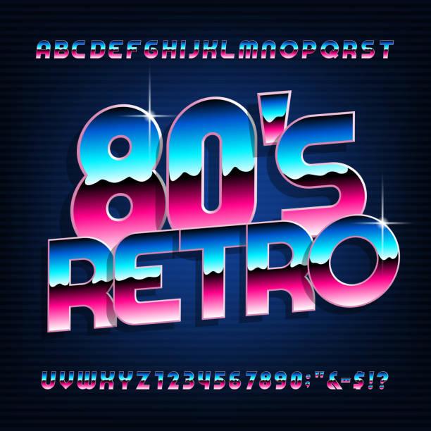80 年代のレトロなスタイルのアルファベットのフォント。メタリック効果光沢のある文字と数字。 - バブルのフォント点のイラスト素材/クリップアート素材/マンガ素材/アイコン素材