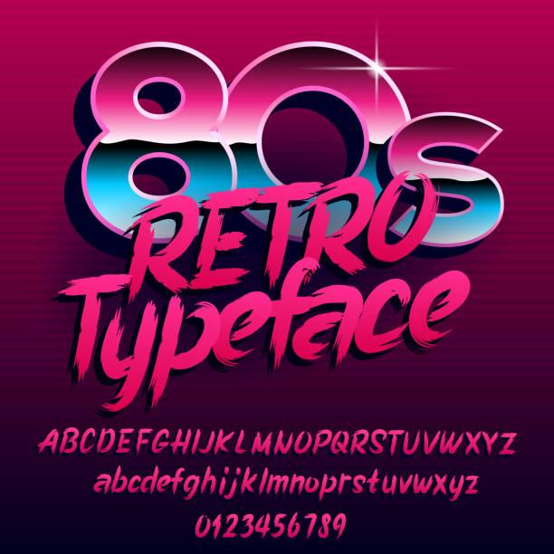 80 年代レトロな書体。大文字と小文字の手書き文字と数字。 - バブルのフォント点のイラスト素材/クリップアート素材/マンガ素材/アイコン素材
