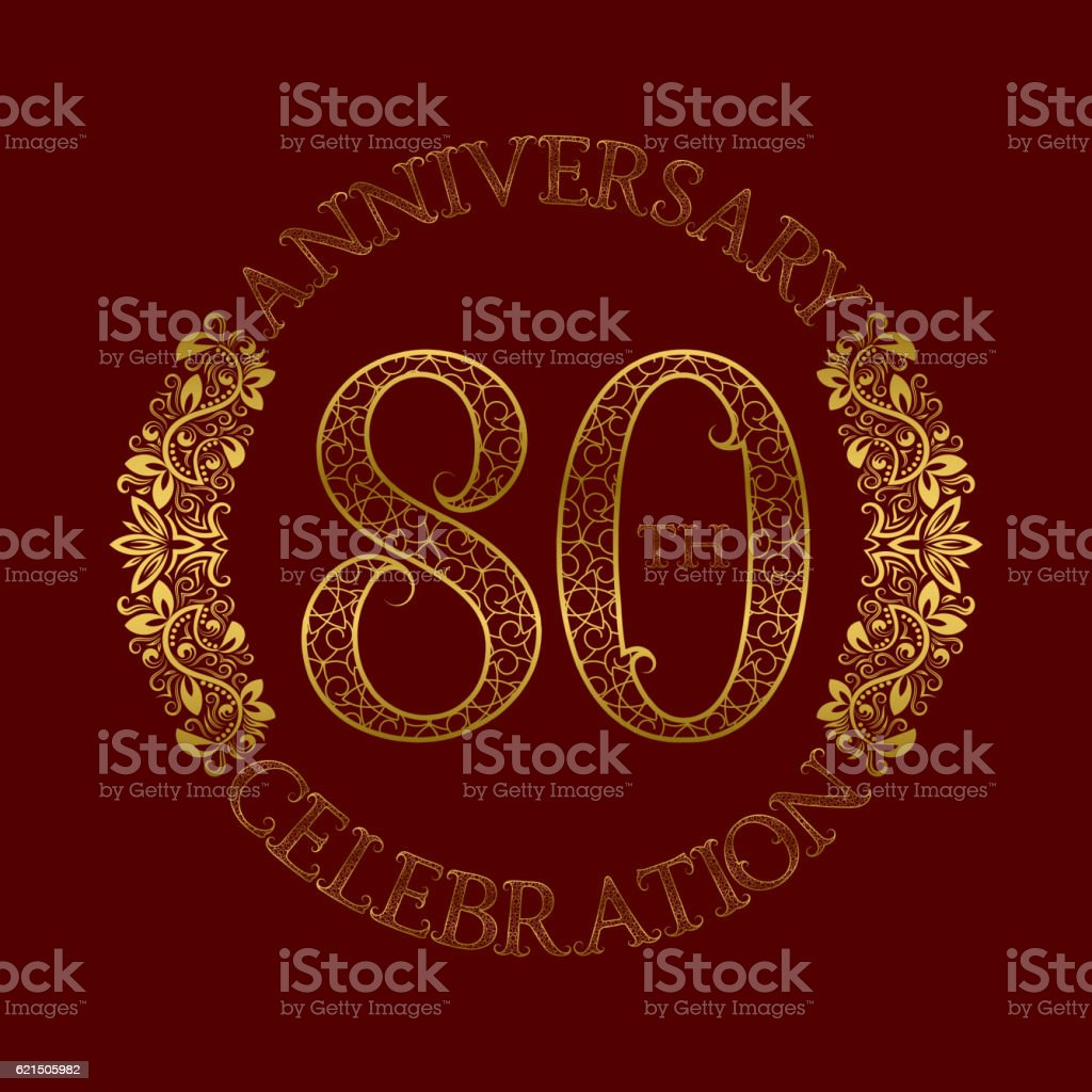 80th anniversary celebration vintage patterned symbol. Lizenzfreies 80th anniversary celebration vintage patterned symbol stock vektor art und mehr bilder von 80-89 jahre