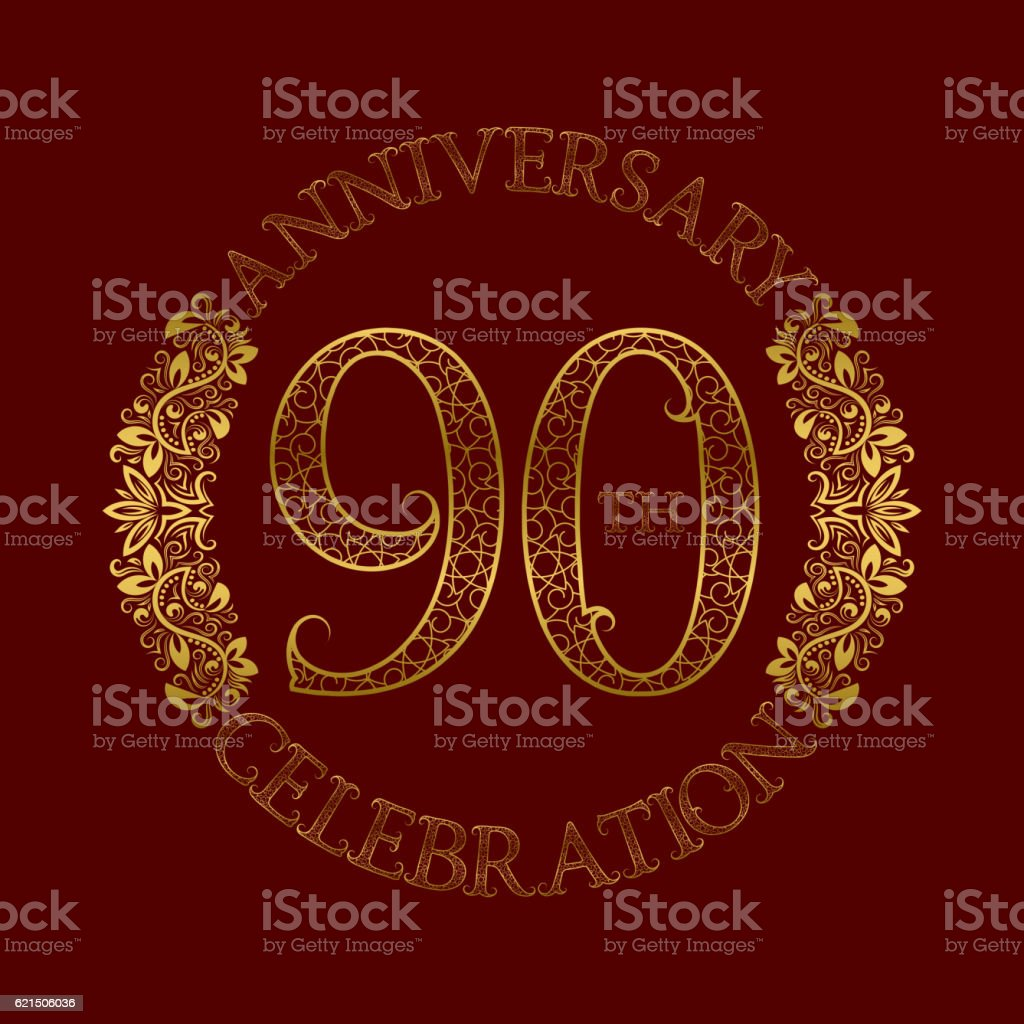 90th anniversary celebration vintage patterned symbol. 90th anniversary celebration vintage patterned symbol - immagini vettoriali stock e altre immagini di 80-89 anni royalty-free