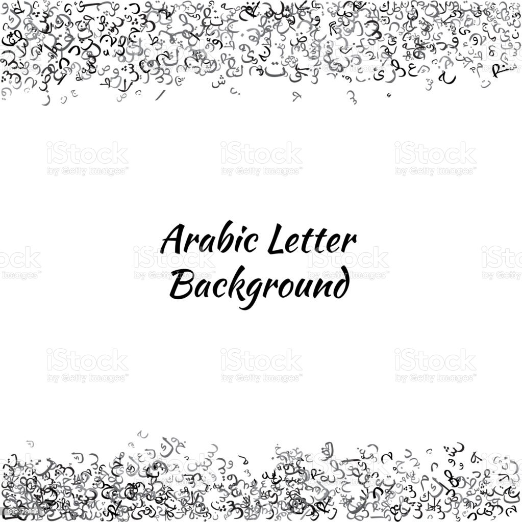 Abstract Background Random Arabic Letters-Vector Illustration