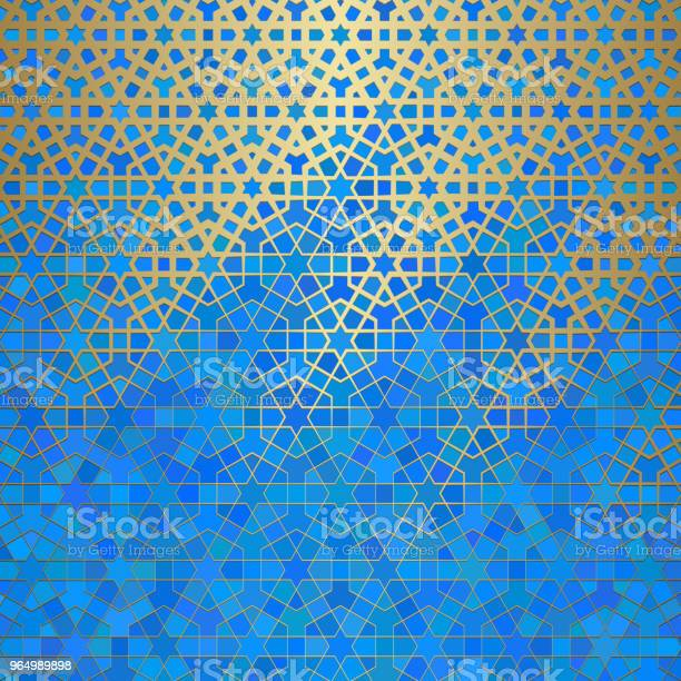 Islamic Design Free Vector Art 7092 Free Downloads