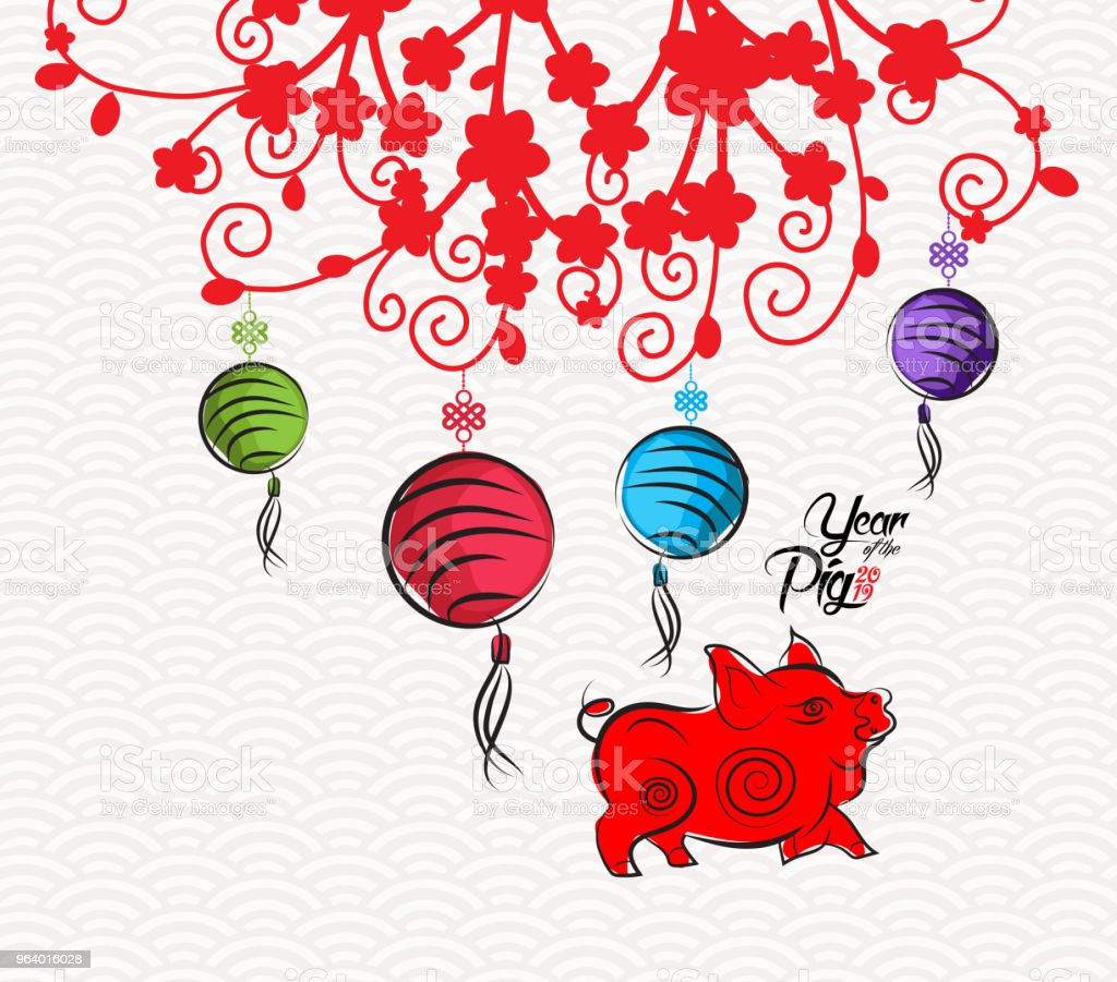 Abstract chinese new year lantern and background. Year of the pig - Royalty-free 2019 stock vector