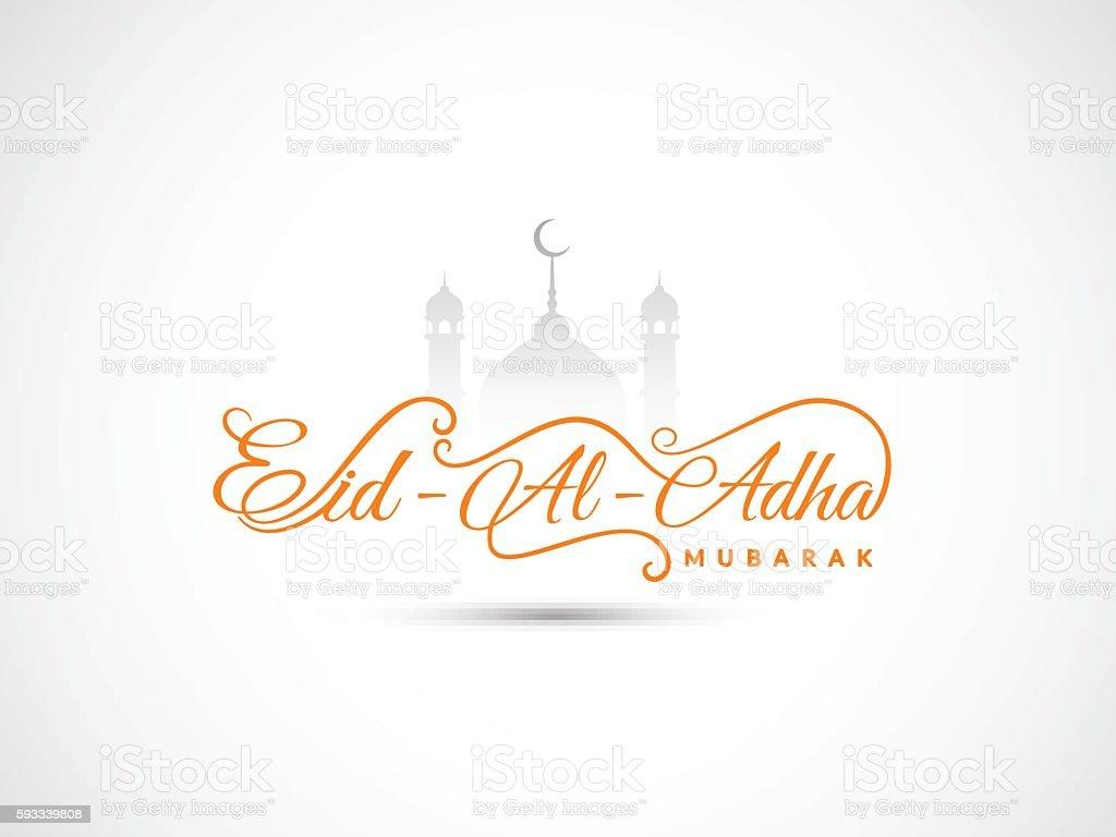 Abstract Eid Al Adha mubarak background vector art illustration