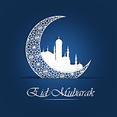Abstract holy background for eid mubarak