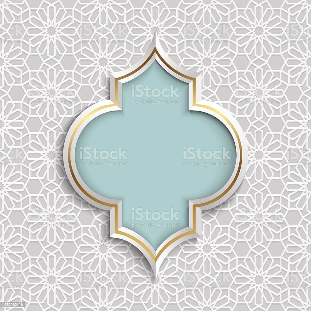 3d download all islamic content in one places