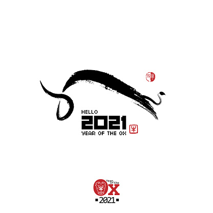 Abstract minimalist bull symbol with hand drawn brushwork, Chinese pictograms are ox.