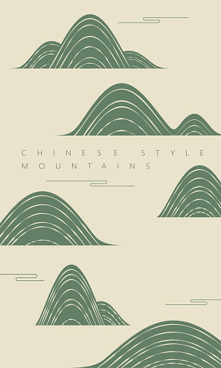 Abstract mountains, Chinese national tide style illustration, Chinese traditional vector illustration