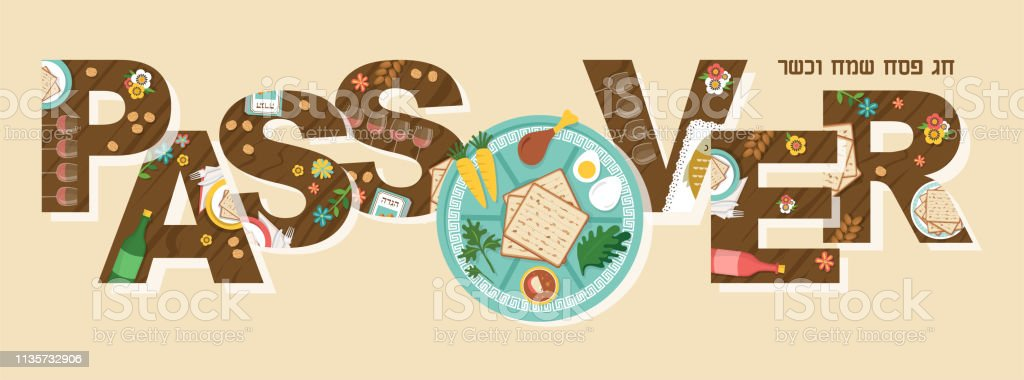 Abstract Passover in Hebrew with Seder plate in the middles- Vector vector art illustration