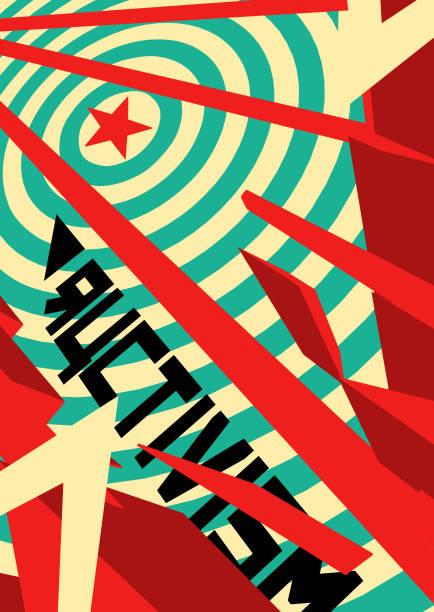 현대적인 디자인으로 추상 포스터 - 러시아 stock illustrations