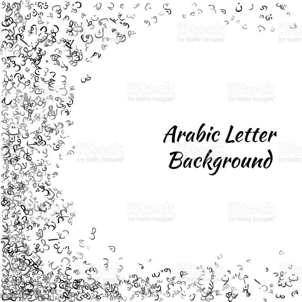 Abstract Random Arabic Letters Patternvector Illustration
