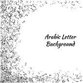 Abstract Random Arabic Letters Pattern-Vector Illustration