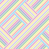 Abstract seamless background pattern - rainbow intersecting lines - colored strips - multicolored wallpaper - vector Illustration