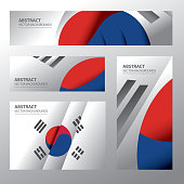 Abstract South Korea Flag, S.Korean Colors (Vector Art)