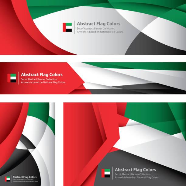 抽象阿聯酋國旗藝術品,阿拉伯聯合大公國(向量藝術) - uae flag 幅插畫檔、美工圖案、卡通及圖標