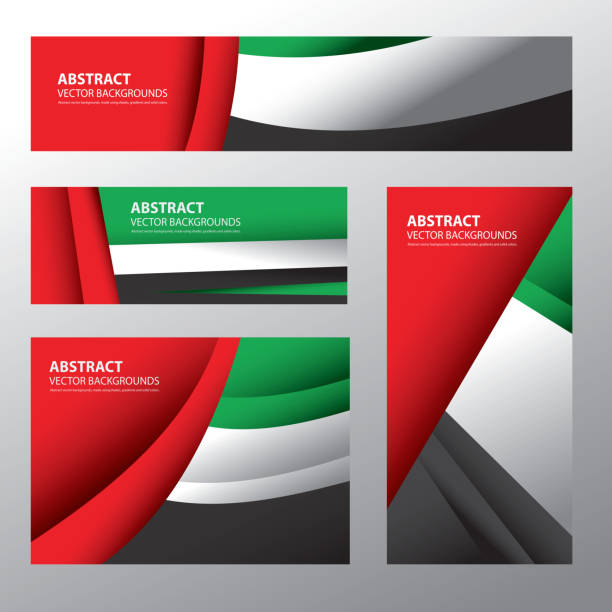 abstract uae flag, emirates colors (vector art) - uae national day 幅插畫檔、美工圖案、卡通及圖標