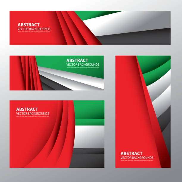 abstract uae flag, emirates colors (vector art) - uae flag stock illustrations