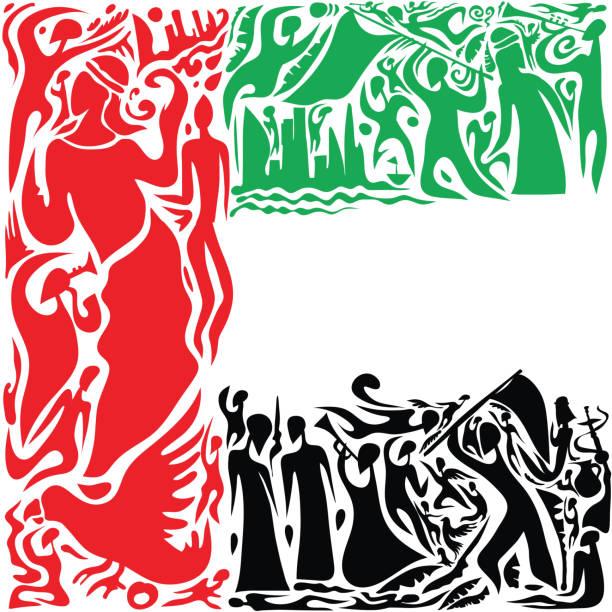 抽象的阿聯酋國旗,阿聯酋顏色 (向量藝術) - emirati woman 幅插畫檔、美工圖案、卡通及圖標