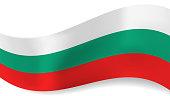 Abstract vector wavy bulgarian flag background