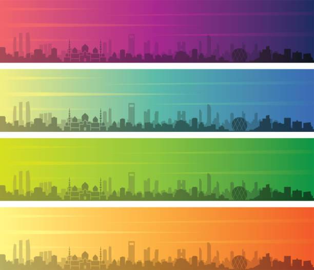 abu dhabi multiple color gradient skyline banner - abu dhabi stock illustrations