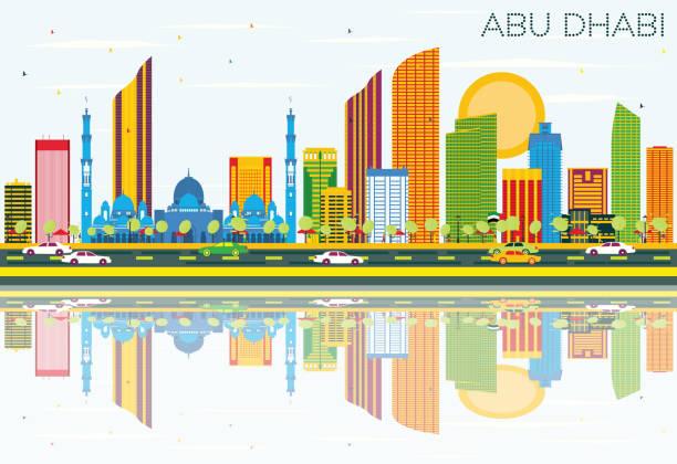 Royalty Free Abu Dhabi Clip Art Vector Images