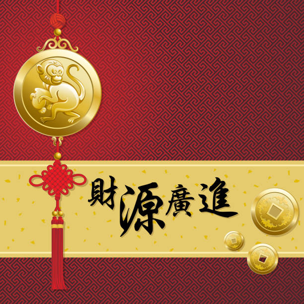 множество богатство - chinese new year stock illustrations