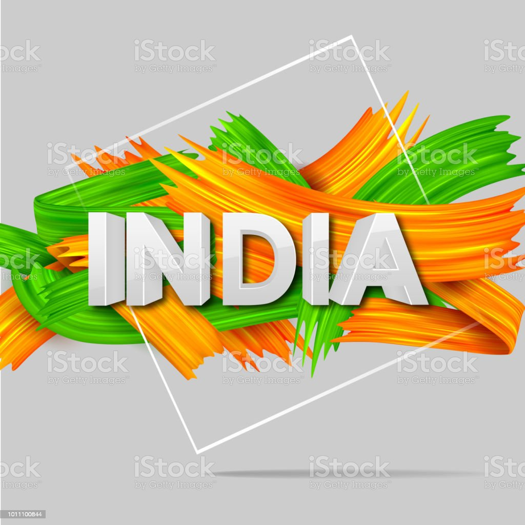 Acrylic Brush Stroke Tricolor Banner With Indian Flag For 15th August Happy  Independence Day Of India Background Stock Illustration - Download Image