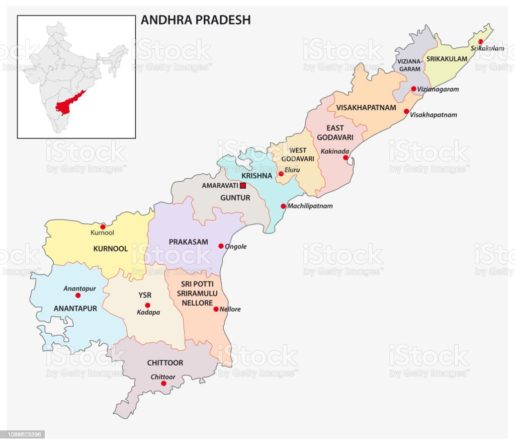 Administrative And Political Map Of Indian State Of Andhra ... on map of tamil nadu, map of mundra, west bengal, himachal pradesh, map of mirzapur, map of delhi, arunachal pradesh, map andhra pradesh with telangana, tamil nadu, map of telangana, map of hadramaut, map of sikkim, states of india, jammu and kashmir, map of india, map of silvassa, map of rajgangpur, map of ebonyi, map of digha, map of panjshir, map of dadra and nagar haveli, map of telugu, uttar pradesh, map of tuljapur, map of union territories, map of jharkhand, map of mumbai,