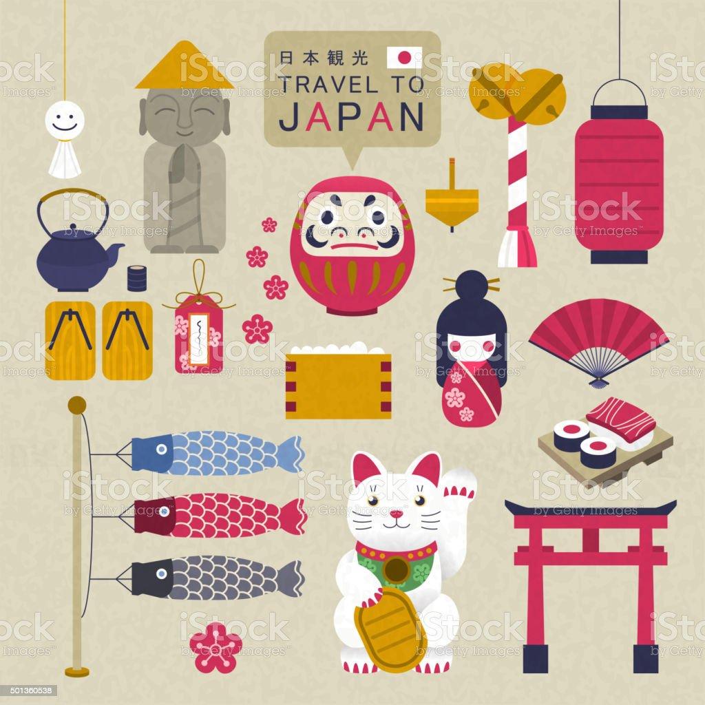 可愛い日本文化のコレクション - 2015年のベクターアート素材や画像を