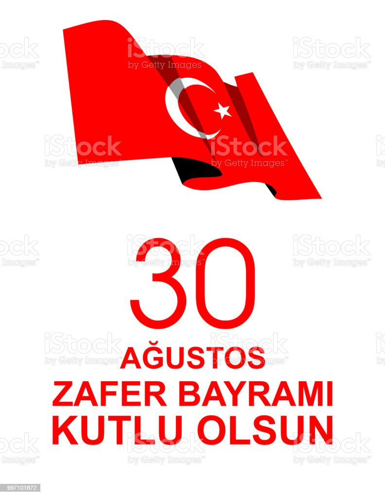 30 agustos zafer bayrami. Typography badge. Translation: August 30 celebration of victory and the national day in Turkey vector art illustration