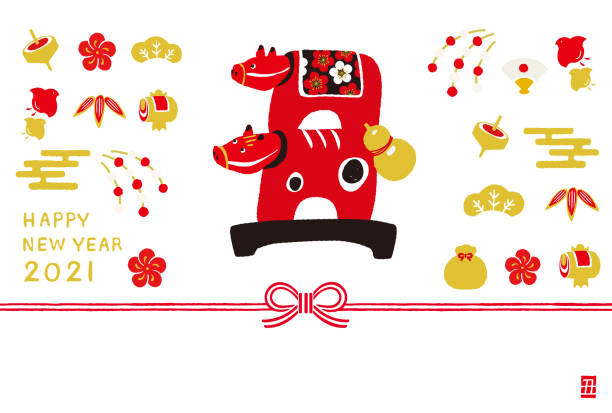 """Akabeko illustration for New Year's Day.Toy from Fukushima prefecture in the shape of a red cow.2021 new year's card./Japanese translation is """"Ox"""" Akabeko illustration for New Year's Day.Toy from Fukushima prefecture in the shape of a red cow.2021 new year's card./Japanese translation is """"Ox"""" new years day stock illustrations"""